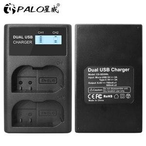 Image 3 - PALO EN EL15 EN EL15a ENEL15 Camera Battery Charger For Nikon  D600 D610 D800 D800E D810 D7000 camera