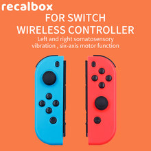 2021 replacement joystick Controller for Switch bluetooth joystick control gamepad controller joystick