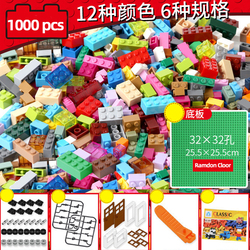 1000 pcs compatible Classic parts pieces Creative kits MOC Designer DIY building blocks brick ideas creator set education