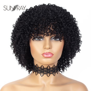 Krótkie kręcone ludzkie włosy peruki z grzywką brązowe głębokie fale kręcone krótkie peruki dla czarnych kobiet maszyna wykonane brązowe peruki z ludzkich włosów tanie i dobre opinie SUN-RAY Remy włosy Głęboka fala Brazylijski włosy Średnia wielkość Średni brąz Ciemniejszy kolor tylko Elastyczne koronki