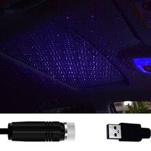 Luz de cielo estrellado USB, proyector láser de luz ambiente de coche, varios patrones, luz de techo azul y roja, luces interiores para automóvil