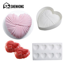 SHENHONG Silicone Cake Molds Chili Carrot Pastry Baking Tools Valentine's Day Heart-Shape Mousse Moulds Dessert Decorating Tray