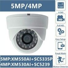 5MP 4MP IP sufitowa kamera kopułkowa XM550AI + SC5335P 2592*1944 XM530 + SC5239 2560*1440 H.265 IRC Onvif CMS XMEYE P2P wykrywania ruchu