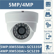 5MP 4MP ip天井ドームカメラXM550AI + SC5335P 2592*1944 XM530 + SC5239 2560*1440 H.265 irc onvif cms xmeye P2Pモーション検出