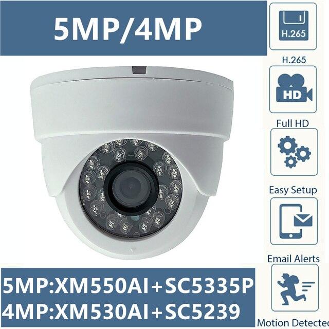 Caméra dôme de plafond IP 5MP 4MP XM550AI + SC5335P 2592*1944 XM530 + SC5239 2560*1440 H.265 IRC Onvif CMS XMEYE P2P détection de mouvement