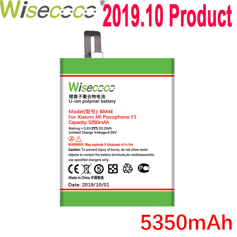 WISECOCO 5350mAh BM4E Battery For Xiaomi MI Pocophone F1 Poco F1 Phone Latest Production High Quality Battery+Tracking Number