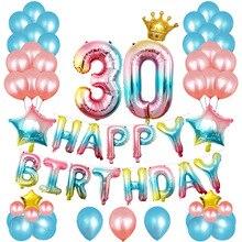 생일 축하 풍선 로즈 골드 번호 풍선 풍선 생일 파티 장식 어린이 성인 생일 baloes