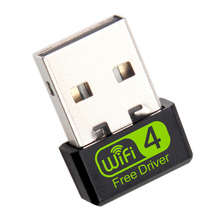 Wifi Receiver Wireless High Speed USB Dual Band Network Card