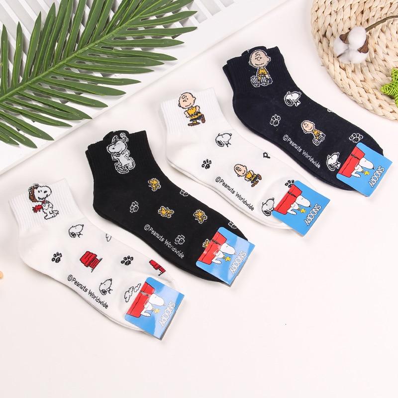 Korean Imported Fashion Cartoon SNOOPY Ms. Christmas Gifts For Women's Leisure Tube High Quality Women Fashion 2018 Kawaii Cute