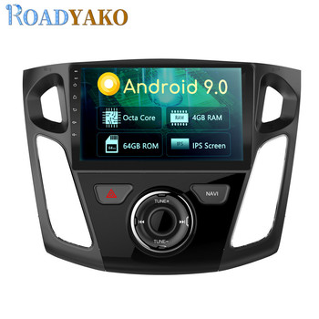 9'' Android Car Radio Multimedia Player For Ford Focus 2012 2013 2014 2015 2016 2017 Stereo GPS Navigation Car Dash Kit 2 Din image