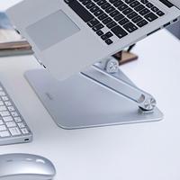Nillkin alumínio portátil suporte dobrável elevador livre altura ajustável para macbook/titular gama pro notebook ipad refrigerar c8l5