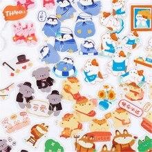 40sheets Velvet Dreamer Series PET Sticker Cute Animal Small Thing Journal Material Decorative Sticker School Supplies