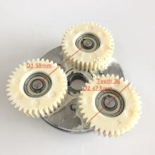 Набор нейлоновых зубчатых передач bafang с запасной частью сцепления