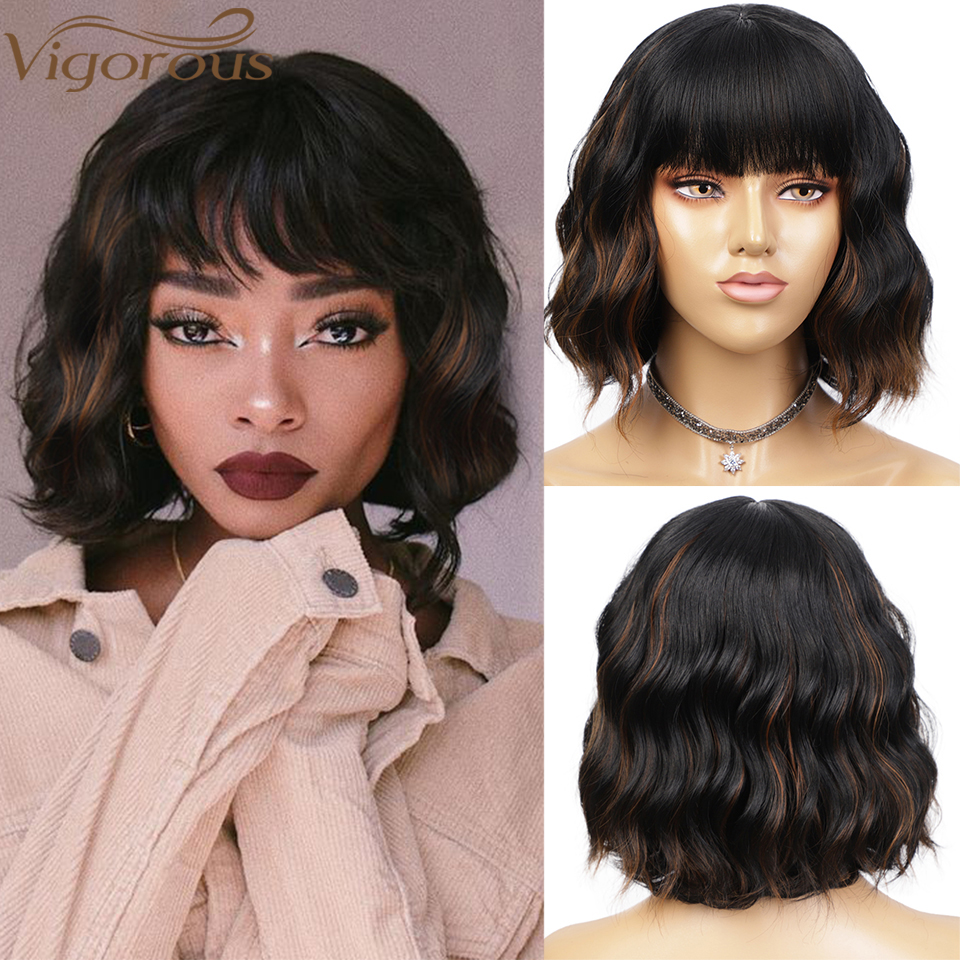 Vigorous Short Wavy Wig With Bangs Synthetic Wigs For Women Natural Brown Mixed Black Hair Bob Wigs Heat Resistant Fiber