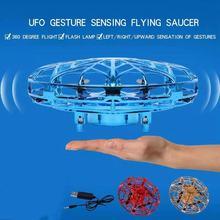 Мини анти-столкновения Детская электрическая игрушка НЛО жестов Индукционная подвеска Индуктивная летающая тарелка