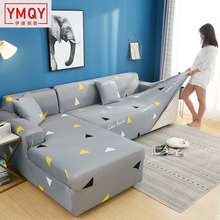 YMQY Corner Sofa Cover Elastic Couch Cover for Sofa Sectional L Shaped Sofa Cover Chaise Longue Stretch Sofa Slipcover L shape цена и фото
