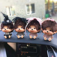 Creative car accessories cute Munchie shakes his head doll cartoon car accessories interior accessories car accessories