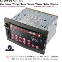 2 Din Автомобильный мультимедийный плеер Автомобильный DVD gps для OPEL Vauxhall Astra Meriva Vectra Antara Zafira Corsa Agila 7 gps Радио Навигация