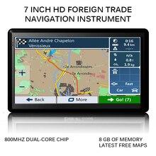 TIOODRE 7 นิ้ว Navigator ชุด HD GPS Navigator รถบรรทุก 8GB HGV ถนนการจราจรรถปลุกรถบรรทุกนำทาง Hi Fi FM ปฏิบัติปลอดภัย