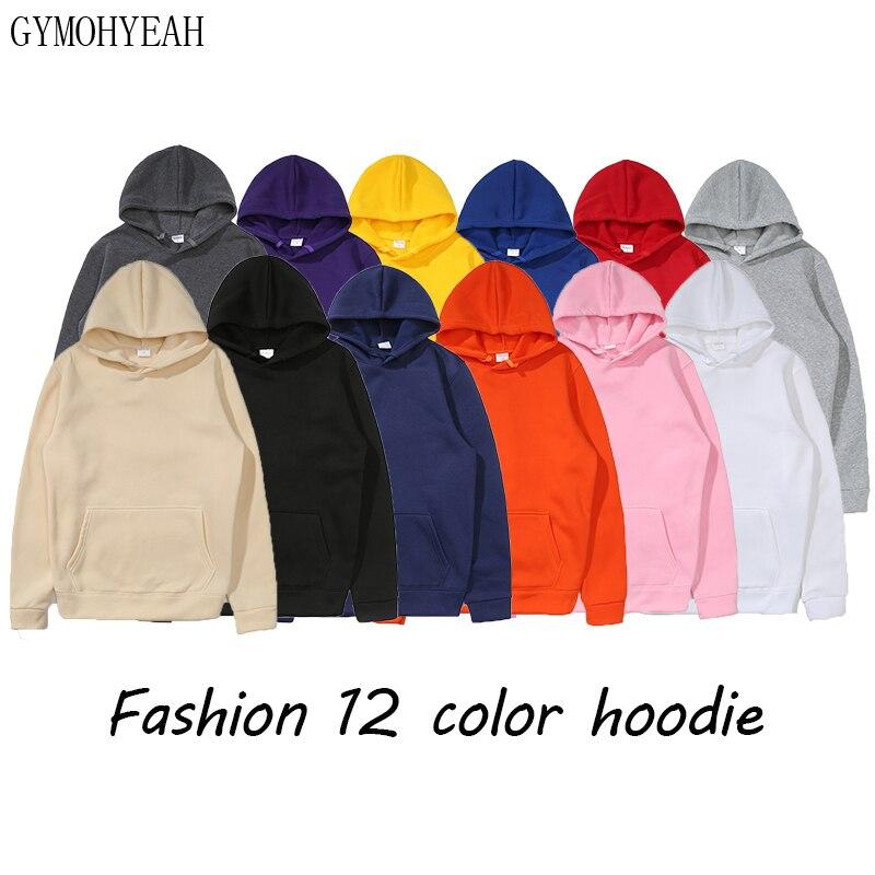 2019 Latest Hooded Sweatshirt High Quality Black Hoodies Solid Color Clothing Hip Hop Pullover Hoodie Plus Size Streetwear