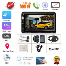 2 Din Car Radio Android 8,0 Universal navegación GPS Bluetooth pantalla táctil Wifi coche estéreo de Audio USB FM coche Multimedia MP5(China)