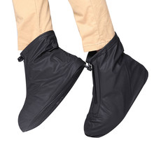 Men Women Travel Reusable Non Slip Waterproof Elastic Shoe Cover Outdoor Foot Wear Accessories Protectors Thickening Rain Boots(China)