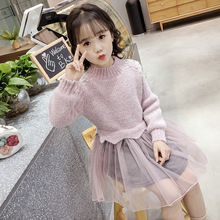 Winter Girls Sweater Skirt Kids Clothing Baby Girl Pearl Cotton Sweater Children Clothes Lace Skirt Girls Tracksuits Outerwear 2pcs lot spring autumn baby little girls knitted ruffle skirt suits children kids girl jersey skirt sweater bow tie frillies
