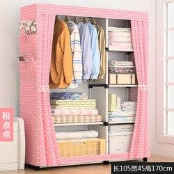 다목적 부직포 옷장 접이식 휴대용 의류 보관 캐비닛 방진 옷장 옷장 홈 가구