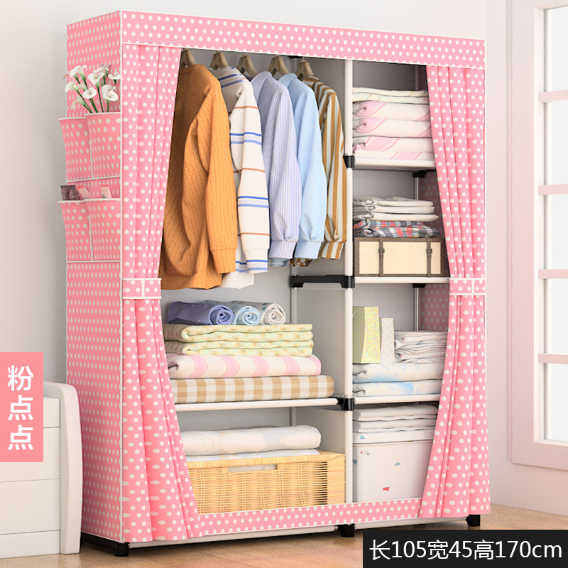 Multipurpose Non-woven Cloth Wardrobe Folding Portable Clothing Storage Cabinet Dustproof Cloth Closet Home Furniture