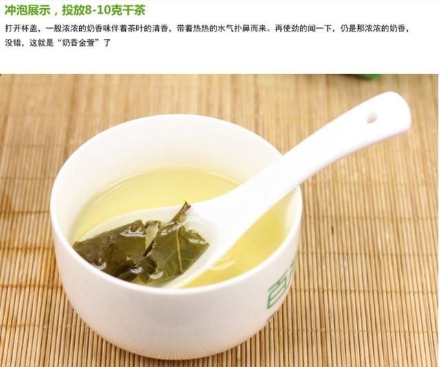 Chinese Taiwan Milk Oolong Tea Beauty Weight loss Lowering Blood Pressure High Mountains JinXuan Milk Oolong Tea Fresh Green 4