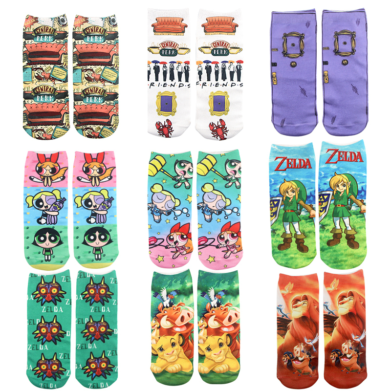 P4355 1 Pair Cartoon Friends TV Show Socks Invisible Low Cut Ankle Sock The Lion Casual Breathable Short Socks