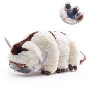 45 cm de alta qualidade de pelúcia avatar 2 aang recurso appa pelúcia animal brinquedos