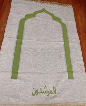 Tapis persan, petit tapis, rectangulaire, Beige, en Jute, à cheveux musulmans, couverture tricotée