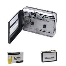 USB Cassette Cassette To MP3 Converterจับเครื่องเล่นเพลงเทปสนับสนุนWindows 7/8