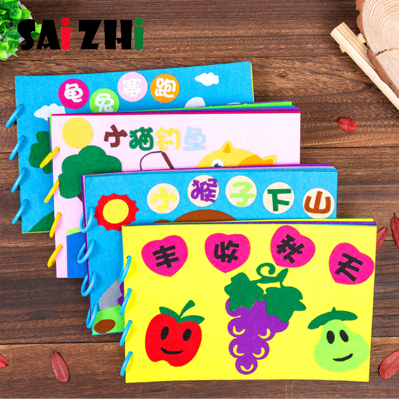 Saizhi Non-woven Story Picture Book DIY Kindergarten Handmade Material Box Nonwoven Fabric Parent And Child Educational Toy