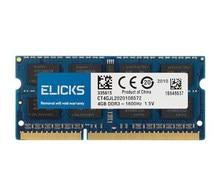 Elicks ddr3l ram 4gb 8gb 1600 mhz sodimm PC3L-12800 memória do portátil 204 pino 1.35v azul