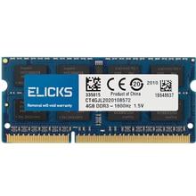 ELICKS DDR3L RAM 4GB 8GB 1600 MHz SODIMM PC3L-12800 Laptop Memory 204 Pin 1.35V blue