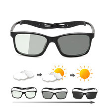 Exercise Anti-Drop Glasses Color Changing Polarized Sunglasses TR90 Computer phones Anti-Blue Light Outdoor Sports Cycling