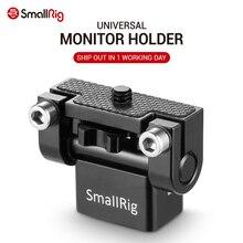 SmallRig ayarlanabilir DSLR monitör tutucu dağı Anti Twist Mini Tilt Pan kamera monitör için LCD ekran 1842