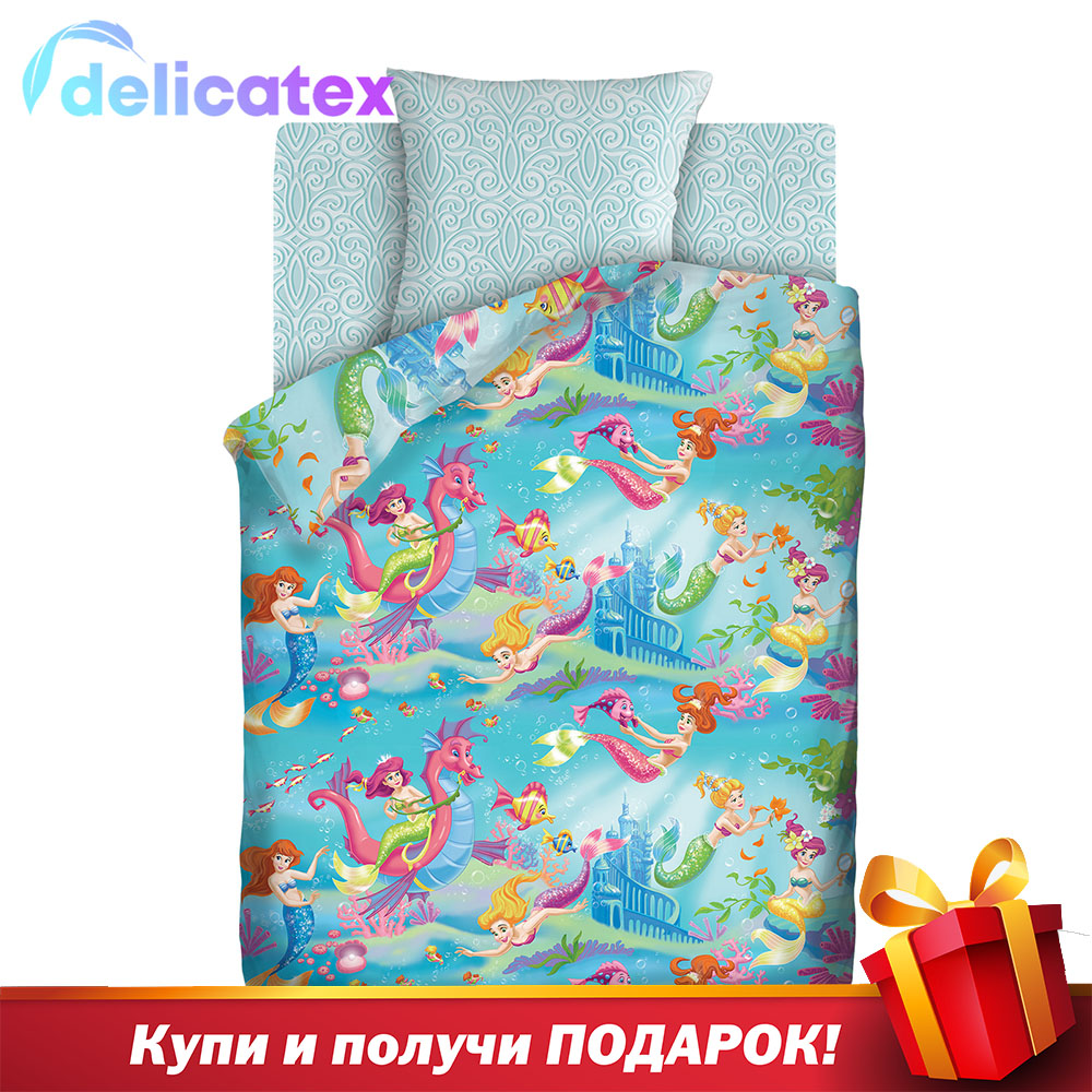 Bedding Sets Delicatex 13062-1+8670-1 Rusalochki Home Textile Bed Sheets Linen Cushion Covers Duvet Cover Рillowcase Baby Bumpers Sets For Children Cotton