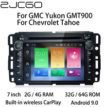 Car Multimedia Player Stereo GPS DVD Radio Navigation Android Screen for GMC Yukon for Chevrolet Tahoe GMT900 2007~2014 for mercedes benz c class w205 2015 2019 ntg original style multimedia player hd screen stereo android car gps navi map radio