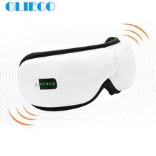 Электрический массажер для ухода за глазами, устройство, перезаряжаемое, Bluetooth, музыка, Eye SPA, складной, давление воздуха, нагрев, терапия, для снятия усталости
