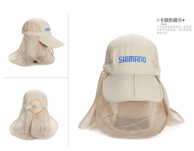 fishing cap with insect mesh