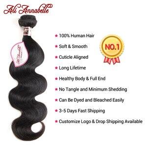 Image 3 - עלי אנאבל שיער ברזילאי גוף גל חבילות 100% שיער טבעי מארג 1/3/4 pcs צבע טבעי רמי שיער הרחבות 3 צרור עסקות