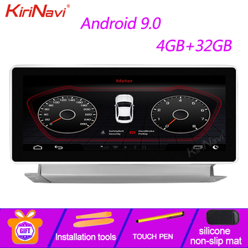 KiriNavi 10.25 Touch Screen 1 Din Android 10.0 Auto Radio Automotivo For Audi A4L A4 B9 A5 S4 Car DVD Player GPS 4G 2017-2019 image