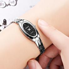 Модные женские часы кварцевые из вольфрамовой стали водонепроницаемые