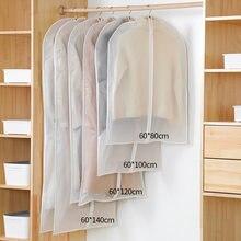 Домашняя одежда пылезащитный чехол для гардероба хранения одежды