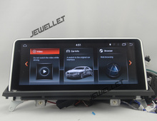 "10.25 ""Octa core Android 9,1 Auto GPS radio-Navigation für BMW X5 E70 X6 E71 2007-2013 mit 4G/Wifi carplay DSP spiegel link"