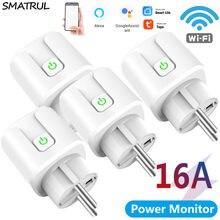 SMATRUL-enchufe inteligente con WiFi para la UE, adaptador de 16A y 220V, Control remoto inalámbrico por voz, Monitor de potencia, temporizador, enchufe para Google Home y Alexa