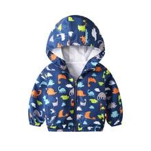 Cool-Coat Jacket Windbreaker Autumn Girls' Boys' Winter Children's And Color All-Purpose